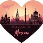 Аренда частного самолета Gulfstream III в Москве