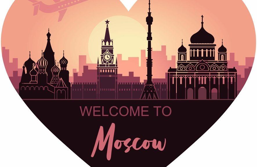 Аренда частного самолета в Москве