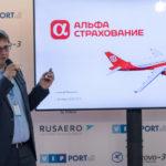 «АльфаСтрахование» приняла участие в выставке деловой авиации RUBAE