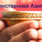 Авиабилеты Москва Мумбай по акции