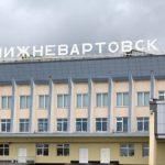 Авиабилеты Нижневартовск Москва от 3990 руб.