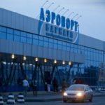 Авиарейс Москва Барнаул Трансаэро