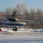 ГТЛК подписала соглашение о намерениях на два Ми-8