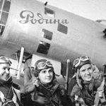 Как самолет «Родина» летал из Москвы на Дальний Восток? Предыстория