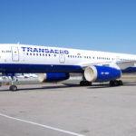 Москва Комсомольск-на-Амуре самолетом «Трансаэро»