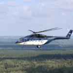 Русские Вертолетные Системы приземляются в Калуге