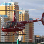В Новой Москве появится современный вертодром