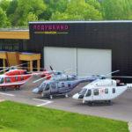 В Подмосковье впервые за 50 лет организуют регулярные вертолетные рейсы